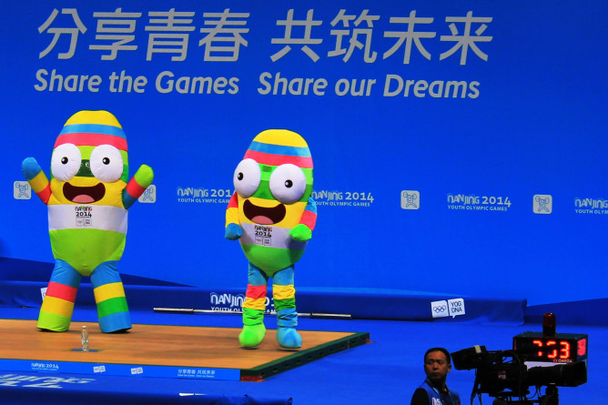 nanjing-youth-olympic-games-10